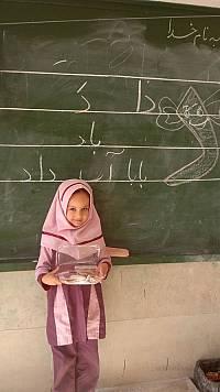 دانش آموز فاطمه سادات دانیال